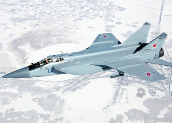 Cover up uncovered: MiG-31BM crash