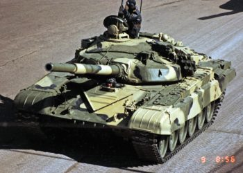 T-72B: Soviet Special Armour Package